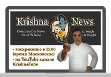 Krishna News