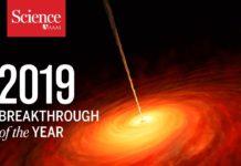 Научные открытия 2019 года