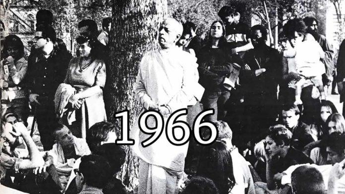 Лекции Шрилы Прабхупады за 1966 год (англ.)