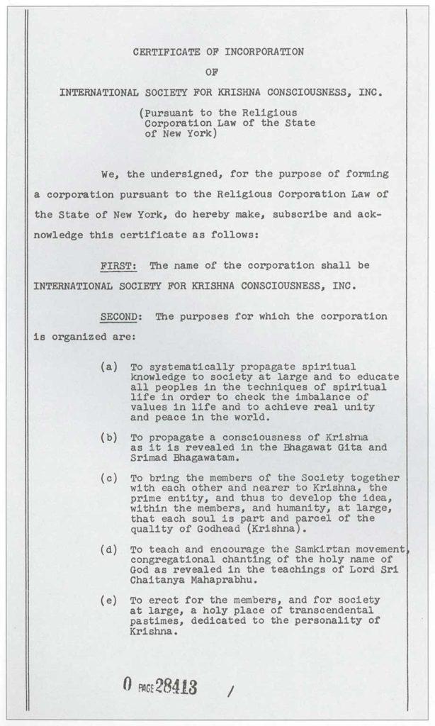 Свидетельство о регистрации ИСККОН, Страница 1