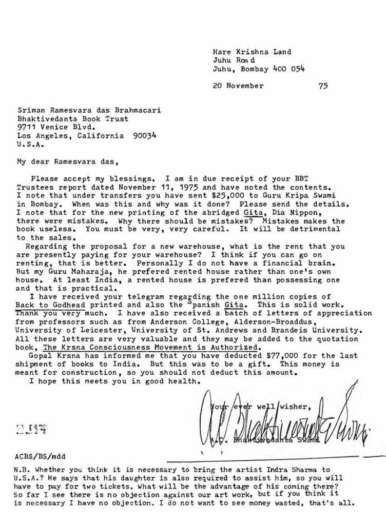 Письмо Шрилы Прабхупады Рамешваре Дасу, 1975.11.20