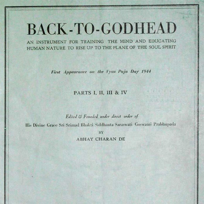 Публикация первого Журнала