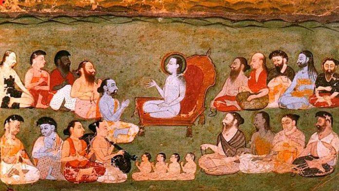 Аудиокнига - Шри Ишопанишад