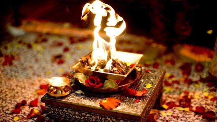 Пламя Милости