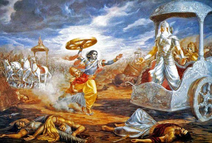 Начало Битвы на Курукшетре