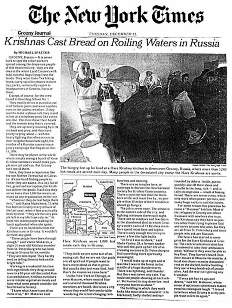 Статья в Нью-Йорк Таймс о Харе Кришна в Чечне