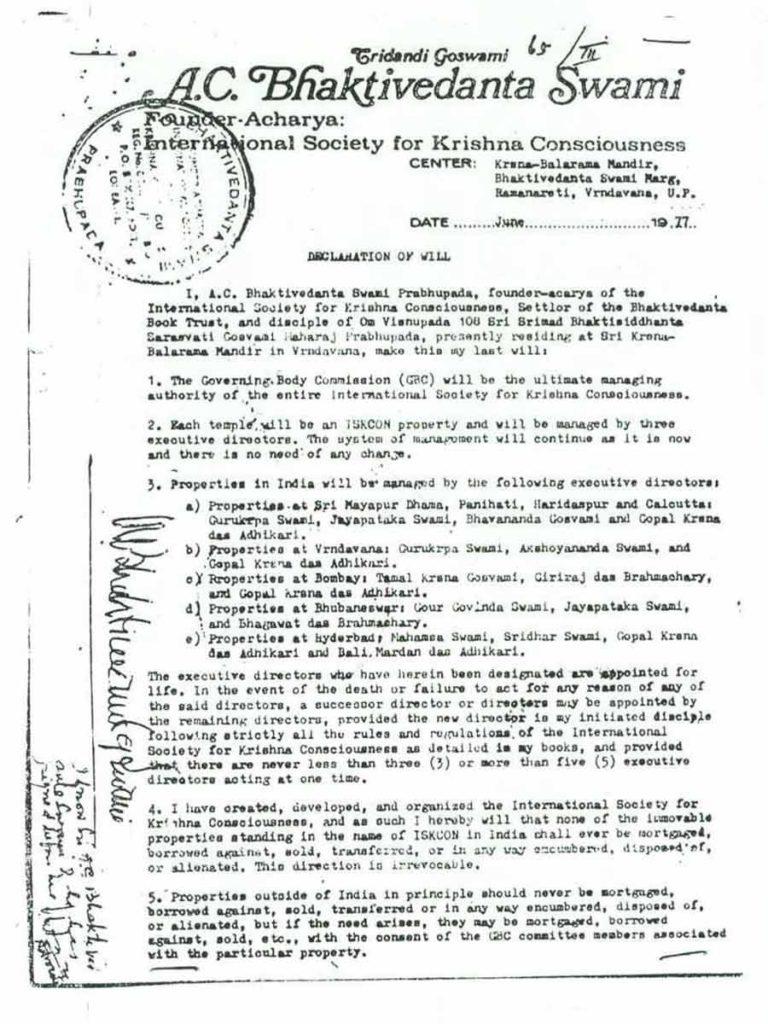 Декларация Воли, стр.1